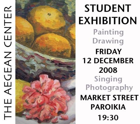 student-exhibition-fa08